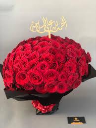 بوكيه ورد طبيعي عدد 150 وردة باحة الزهور
