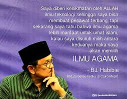 pin di islam quotes