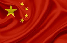 ᐈ Chinese flag stock pictures, Royalty Free china flag images ...