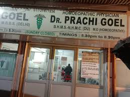 Dr Prachi Goel (Dr Goels Clinic) Photos, Adarsh Nagar, Delhi- Pictures &  Images Gallery - Justdial