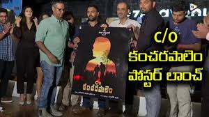 11+ Film Poster Launch  Background