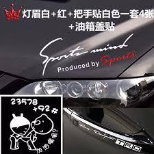 Vova Car Light Eyebrow Car Sticker Headlight Creative Sticker Body Appearance Decoration Pull Flower Hood Modified Personality Car Decal
