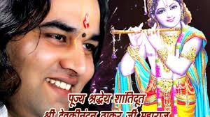 A - Live - Shrimad Bhagwat Katha (Boriwali, Mumbai) - Devkinandan Thakur Ji  - (24 Dec - 31 Dec 2013) on Vimeo
