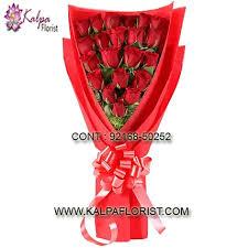 valentine day gifts for him kalpa florist