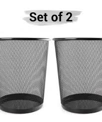 Metal Mesh Trash Can For Home Office Kitchen Living Room Bathroom Garbage Can Dustbin Wastebin Pack Of 2 Royalkart