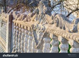 Vintage Gate Fence Decorative Precast Concrete Stock Photo Edit Now 1065860417
