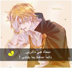امبراطوريه الانمي Anime Bdallhhydr01 On Pinterest