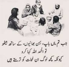 pin by amo jee on maa miss u love poetry urdu love u mom