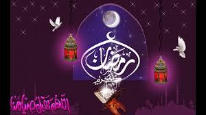 نغمة رمضان Mbc صور عن رمضان Youtube