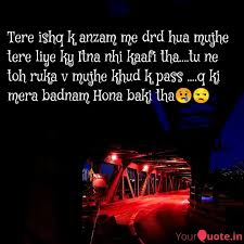 ankita chourasia ankita quotes yourquote