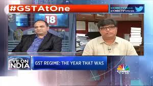 GSTAtOne: Taking Stock Segment 2 - YouTube