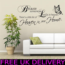 Home Decoration Glass Quote Decal Wall Art You Re Beautiful Mirror Sticker
