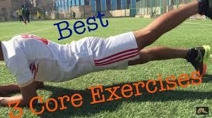 تمارين تنشيف اعصاب الظهر و الخلفيات Simple Junior Core Muscles Exercises Youtube