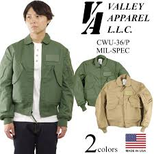 valley apparel valley apparel mil