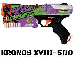 Blastr Wrapz Customize Your Nerf With Awesome Designs