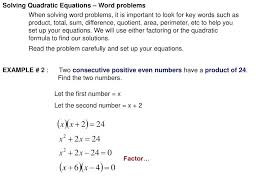quadratic equation word problems with