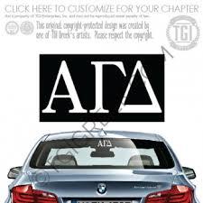 Alpha Gamma Delta Bid Day Car Decal Sorority Bid Day Recruitment Design Library Tgi Greek