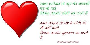 good morning shayari for friend