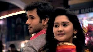aur pyaar ho a indian tv serial