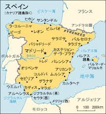 ファイル:Spain map in Japanese.gif - Wikipedia