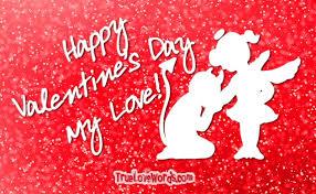 valentine s day wishes for friend