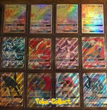 Mega Break or Secret Rare! Full Art EX Pokemon TCG 1 Ultra Rare ...
