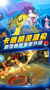 Liên Minh Pokemon tặng MAX VIP - NTB Game