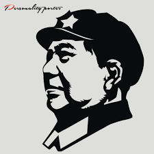 Notebook Window Sticker Wall Vinyl Car Decal Car Sticker Car Styling Accessories Mao Zedong God Of War Chairman Mao Car Stickers Aliexpress