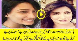 stani actress without makeup facebook