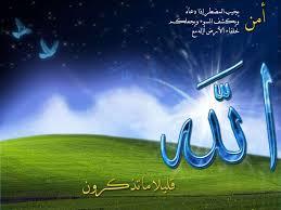 صور خلفيات اسلامية صور رمزيات دينية صباح الورد