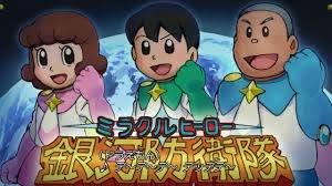 Doraemon Nobita Movie 2015 Vũ trụ Anh hùng ký bản Lồng Tiếng - YouTube
