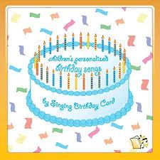 Happy Birthday Tyler Children S By Singing Birthday Card On Amazon Music Amazon Com