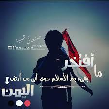 صنعاني هيبه Home Facebook