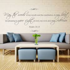 Psalm 19 14 May The Words Of My Mouth Scripture Decal Divine Walls