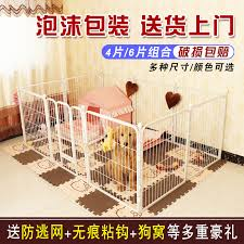 Pet Dog Fence Small Dog Teddy Dog Cage Golden Retriever Large Dog Isolated Kennel Fence Fence Indoor