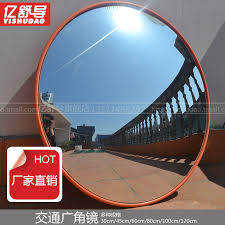 pc soft iluminator mirror angle lens