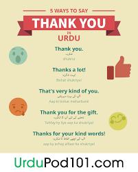 how to say thank you in urdu urdupod