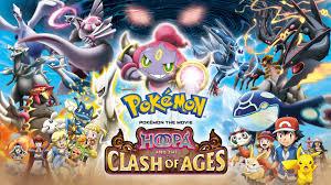 Amazon.com: Watch Pokémon: The First Movie