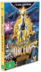 Pokemon Arceus Movie Pokemon: Arceus and the Jewel of Life Photo    Background Wallpapers Images