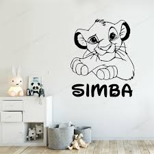 Hot Sale 123fd9 Custom Name Cute Lion King Wall Stickers Vinyl For Kids Rooms Bedroom Wall Decal Hj124 Cicig Co