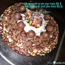 best recipe quotes status shayari poetry thoughts yourquote