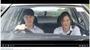 simak sinopsis film thailand friend zone berkisah tentang sebuah