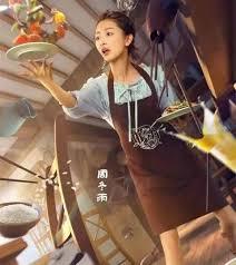 fashionable chinese restaurant chef