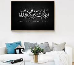 black and white islamic allah the quran religious poster