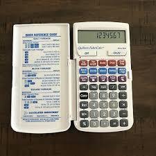Fabric Estimating Calculator