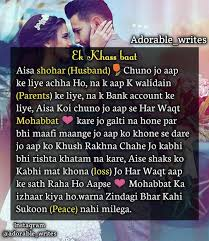 pin by nilu khan on halal love quotes ❤ muslim love quotes