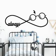 Harry Potter Wall Decal Boy Room Decor Always Decal Harry Potter Sticker Kids Room Decor Play Kid Room Decor Harry Potter Wall Decals Wall Decal Boys Room