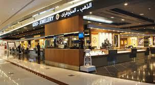 dubai airport duty free gold