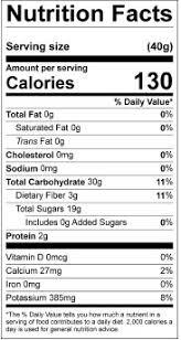no added sugar dried tart cherries