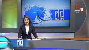 ที่นี่ Thai PBS : ประเด็นข่าว ( 7 ธ.ค. 60) - YouTube
